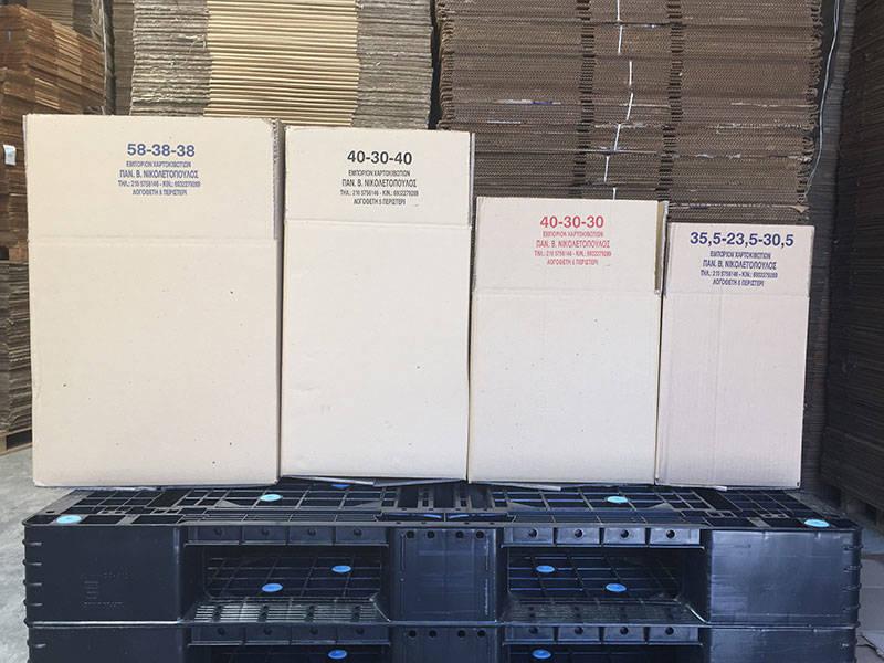 Χαρτοκιβώτια με διαστάσεις 58x38x38